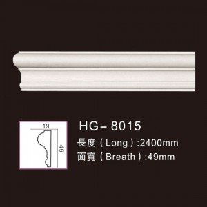 Top Quality Hanging Fireplace - Plain Mouldings-HG-8015 – HUAGE DECORATIVE