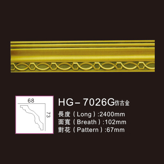 2019 New Style Flat Crown Moulding -
