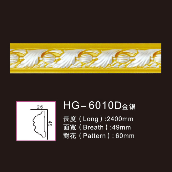 Discountable price Fireproof Board For Fireplace - Effect Of Line Plate-HG-6010D gold silver – HUAGE DECORATIVE