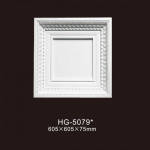 Renewable Design for Custom Molded Medallion - Ceiling Mouldings-HG-5079 – HUAGE DECORATIVE