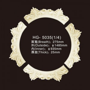 Ceiling Mouldings-HG-5035