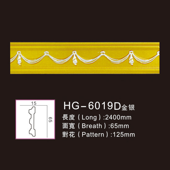 Factory wholesale Picture Frame - Effect Of Line Plate-HG-6019D gold silver – HUAGE DECORATIVE Featured Image