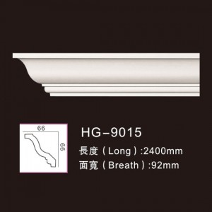 Plain Kroonlyste Mouldings-HG-9015
