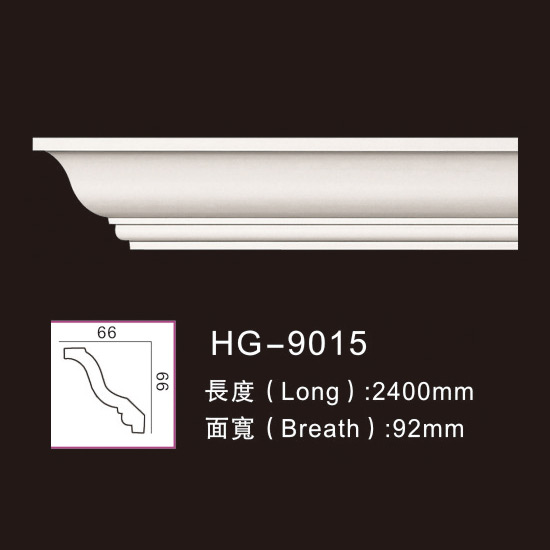 Plain Cornices Mouldings-HG-9015 Featured Image