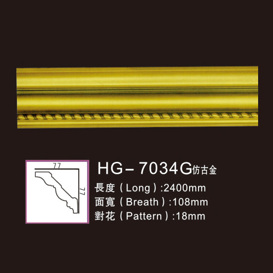 China New Product Stone Crown Moulding - Effect Of Line Plate1-HG-7034G Antique Gold – HUAGE DECORATIVE