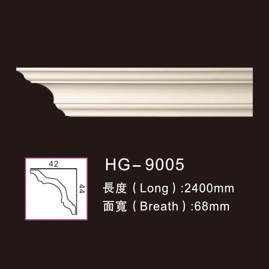 New Arrival China Crown Moulding For Modern Home Decor - Plain Cornices Mouldings-HG-9005 – HUAGE DECORATIVE