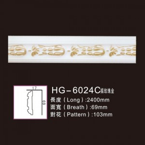 Effect Of Line Plate-HG-6024C outline in rose gold