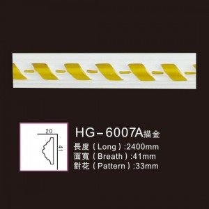 Effect Of Line Plate-HG-6007A outline in gold