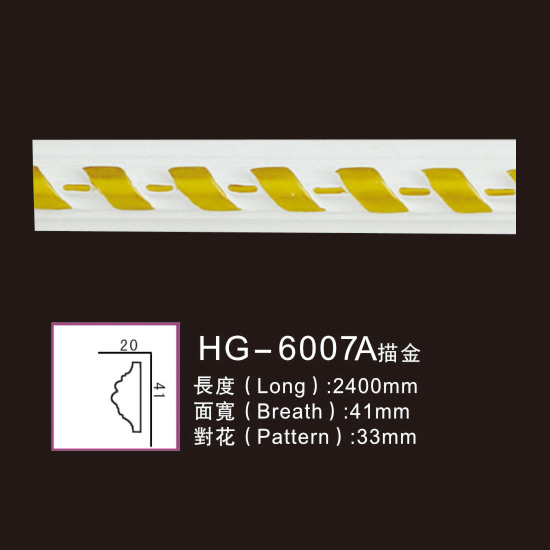 Big Discount Exquisite Ceiling Medallion -