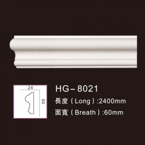 Leading Manufacturer for Decorative Full Column - Plain Mouldings-HG-8021 – HUAGE DECORATIVE