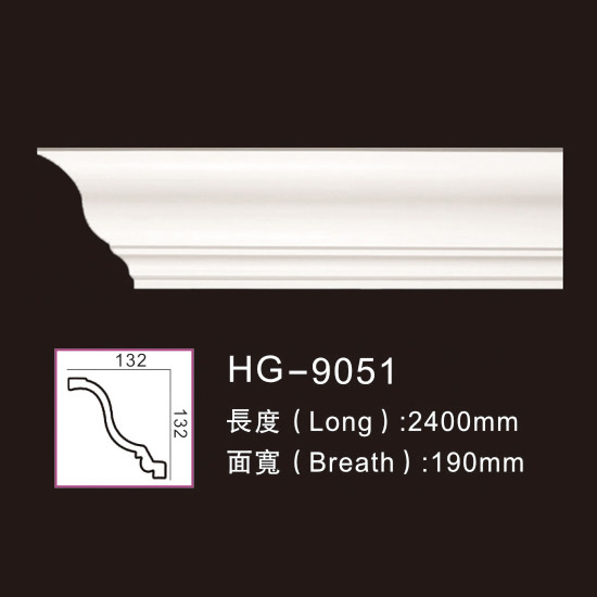 Wholesale Discount Decor Polyurethane Cornice Moulding - Plain Cornices Mouldings-HG-9051 – HUAGE DECORATIVE
