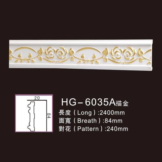 Factory wholesale Pu Crown Cornice Moulding - PU-HG-6035A outline in gold – HUAGE DECORATIVE