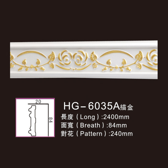 PriceList for Wstern Style Stone Column - Effect Of Line Plate-HG-6035A outline in gold – HUAGE DECORATIVE