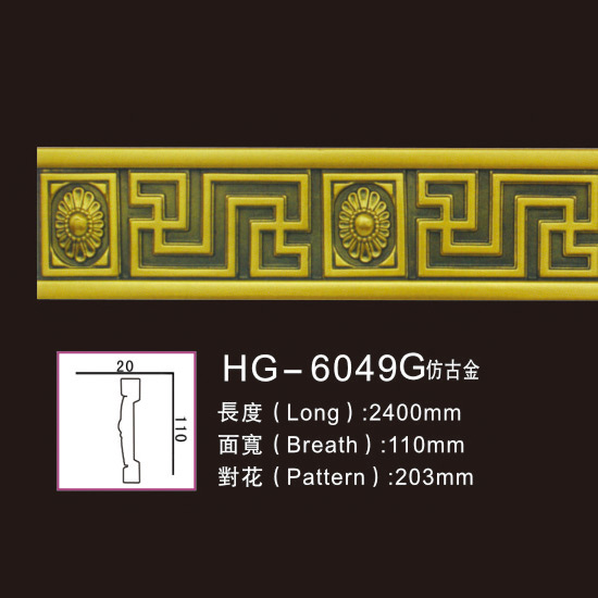 Factory wholesale Medal Medallions - Effect Of Line Plate1-HG-6049G Antique Gold – HUAGE DECORATIVE