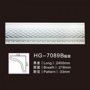 Effect Of Line Plate-HG-7089B outline in silver