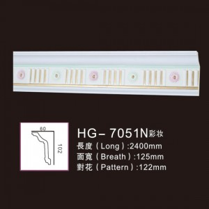 Factory Promotional Fiberglass Gypsum Crown Moulding - Effect Of Line Plate1-HG-7051N Make-up – HUAGE DECORATIVE