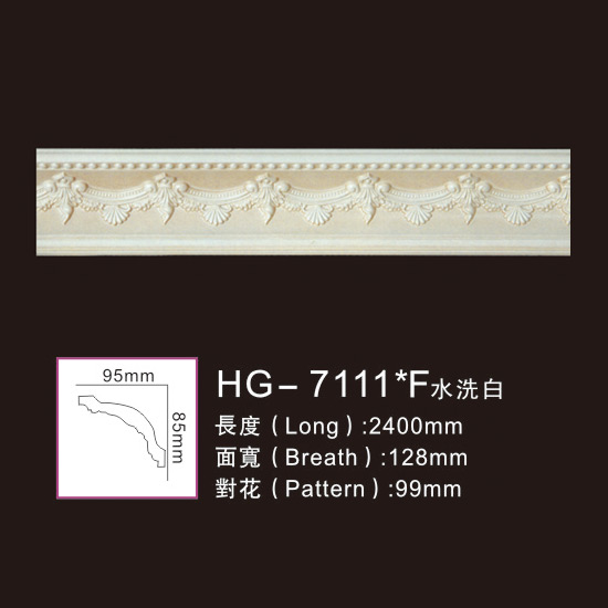Factory wholesale Medal Medallions - Effect Of Line Plate-HG-7111F water white – HUAGE DECORATIVE