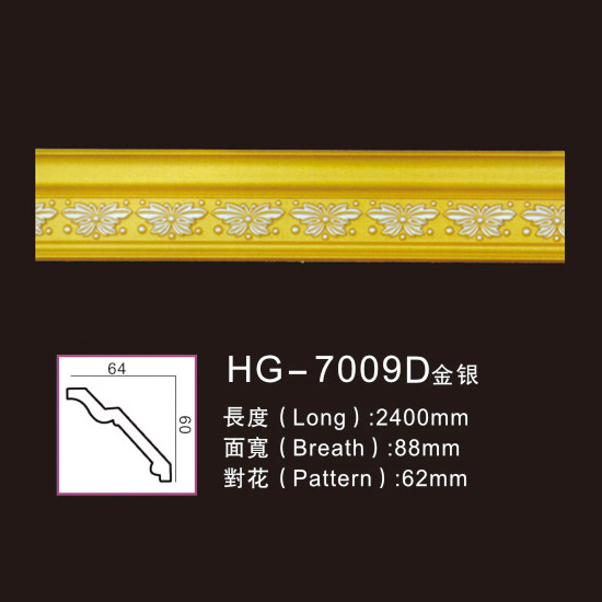 Best Price for Cornice Ceiling Crown Moulding -