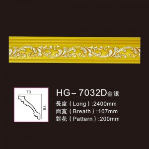 Effect Of Line Plate-HG-7032D gold silver