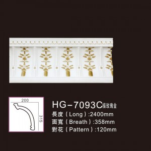Effect Of Line Plate-HG-7093C outline in rose gold