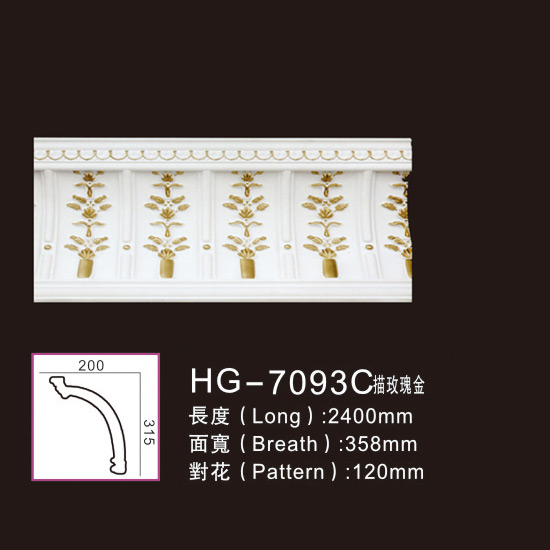 Hot New Products Round Moulding - Effect Of Line Plate-HG-7093C outline in rose gold – HUAGE DECORATIVE