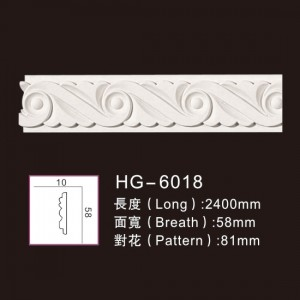 Excellent quality Marble Crown Moulding - Carving Chair Rails1-HG-6018 – HUAGE DECORATIVE