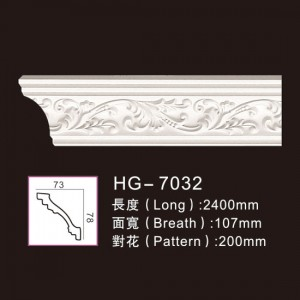 professional factory for Pu Moulding Polyurethane Moulding - Carving Cornice Mouldings-HG7032 – HUAGE DECORATIVE
