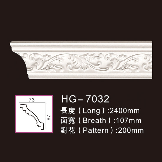 PriceList for Polyurethane Cornices Moulding - Carving Cornice Mouldings-HG7032 – HUAGE DECORATIVE