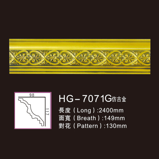 Good quality Crown Frames Mouldings -