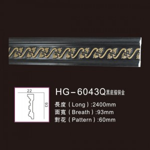 Hot sale Factory Architectural Columns - Effect Of Line Plate1-HG-6043Q Black Bottom Tracing Copper and Gold – HUAGE DECORATIVE