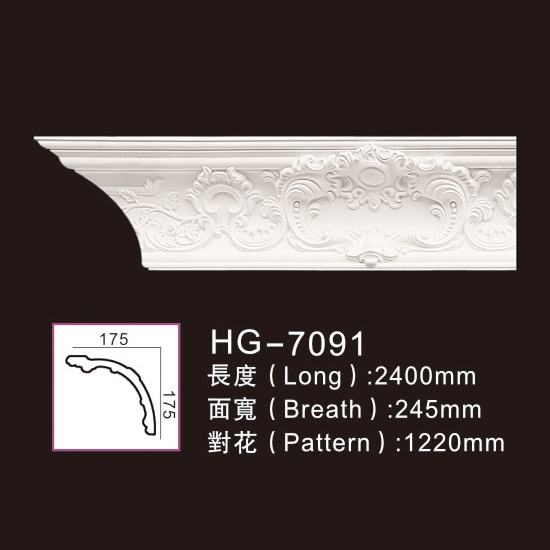High Performance London Marathon Medallion - Carving Cornice Mouldings-HG7091 – HUAGE DECORATIVE Featured Image