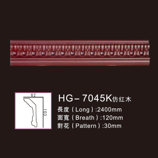 PriceList for Crown Polyurethane Daecorative Moulding - Effect Of Line Plate1-HG-7045K Imitation Mahogany – HUAGE DECORATIVE