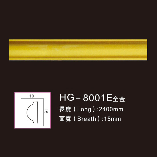 Factory wholesale Pu Crown Moulding - Effect Of Line Plate-HG-8001E full gold – HUAGE DECORATIVE