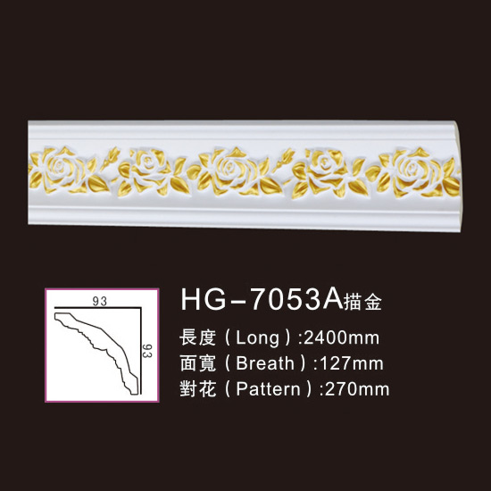 Free sample for Crown Moulding Corners - Effect Of Line Plate-HG-7053A outline in gold – HUAGE DECORATIVE