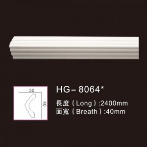 Plain Mouldings-HG-8064