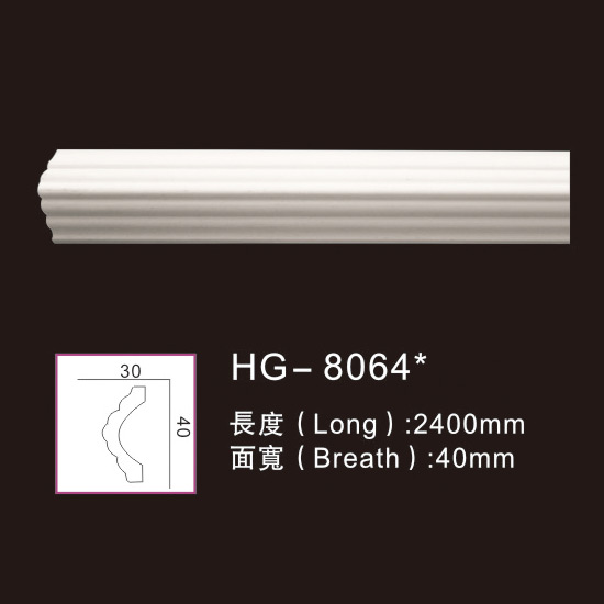 Leading Manufacturer for Beautiful Crown Moulding -