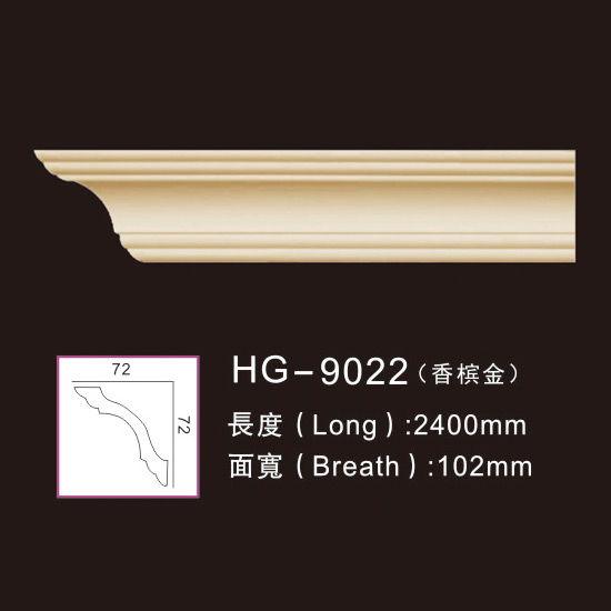 OEM/ODM Factory Decorative Polyurethane Pu Moulding - PU-HG-9022 champagne gold – HUAGE DECORATIVE