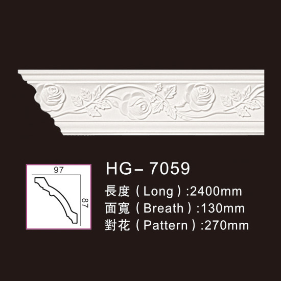 Special Design for Polyurethane Cornice Mouldings -
