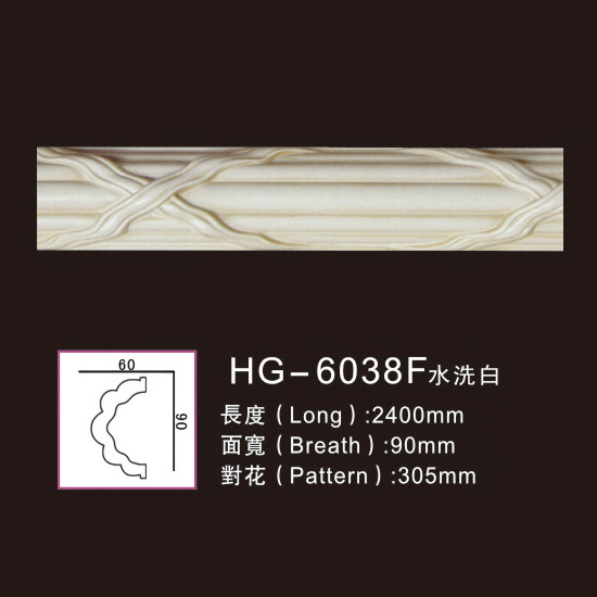 New Fashion Design for Pu Moulding Polyurethane Moulding - Effect Of Line Plate1-HG-6038F Washing White – HUAGE DECORATIVE