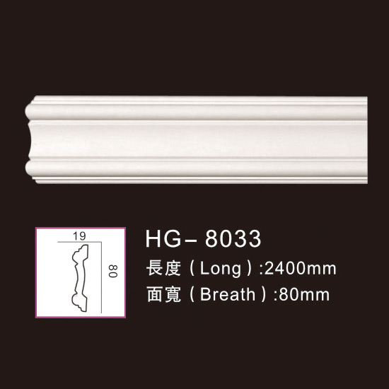 Lowest Price for Eps Crown Cornice Moulding - Plain Mouldings-HG-8033 – HUAGE DECORATIVE