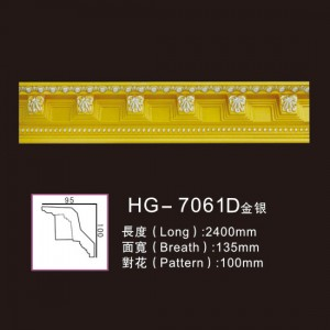 Effect Of Line Plate-HG-7061D gold silver