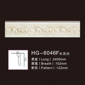Effect Of Line Plate1-HG-6046F Washing White
