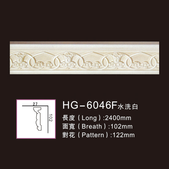 Hot sale Polyurethane Crown Mouldings - Effect Of Line Plate1-HG-6046F Washing White – HUAGE DECORATIVE