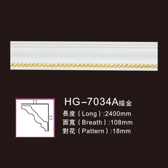 Fast delivery Polyurethane Moulding - Effect Of Line Plate-HG-7034A outline in gold – HUAGE DECORATIVE