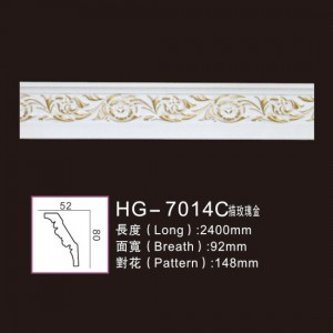 Effect Of Line Plate-HG-7014C outline in rose gold