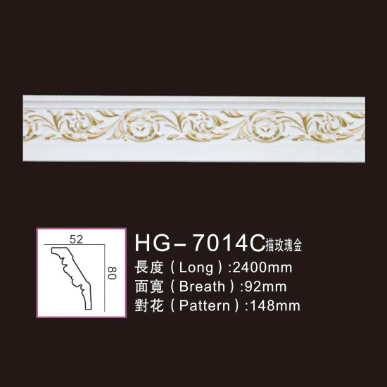 Free sample for Fireplace Electric - Effect Of Line Plate-HG-7014C outline in rose gold – HUAGE DECORATIVE