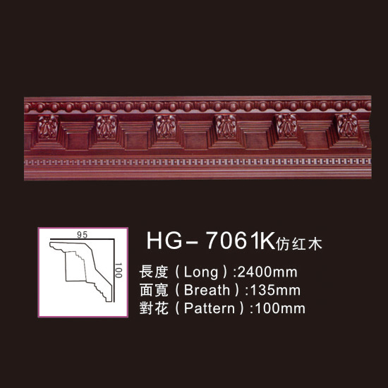 Super Purchasing for Natural Stone Column -