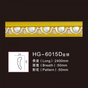 Effect Of Line Plate-HG-6015D gold silver