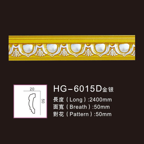 Fast delivery Polyurethane Moulding - Effect Of Line Plate-HG-6015D gold silver – HUAGE DECORATIVE