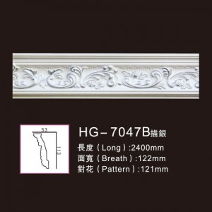 Effect Of Line Plate-HG-7047B outline in silver